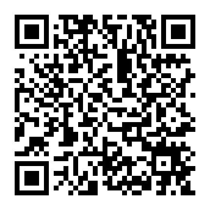 日本大阪-「优墅」NO.66-难波南中央联排别墅-南3号