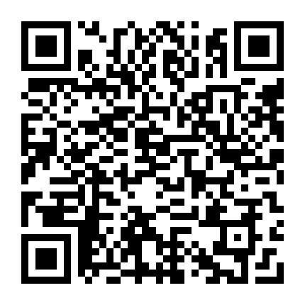 应用微信二维码扫描登录平台