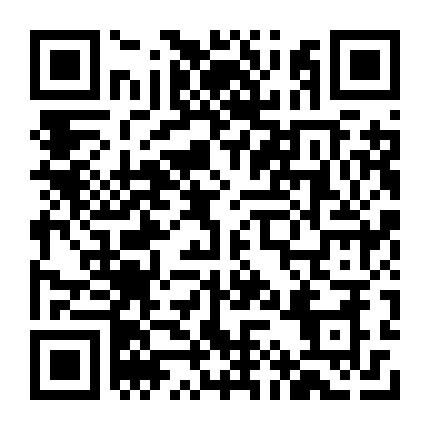 奥地利-双露台花园大洋房