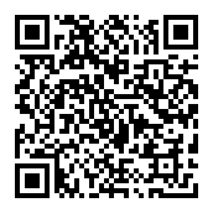 仁怀市安怡汽车服务中心