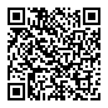 日本东京-「东京投资公寓」エヴェナール落合