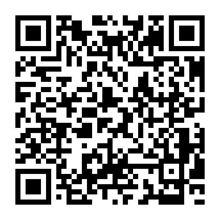 日本赞岐市-香川县临海田园酒店