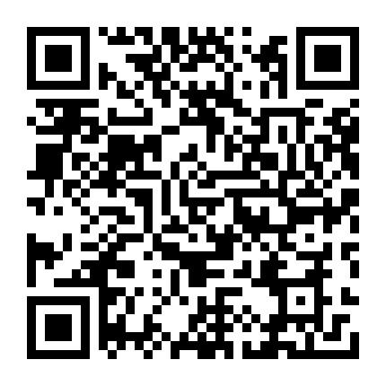 754犀牛角公交总站马路