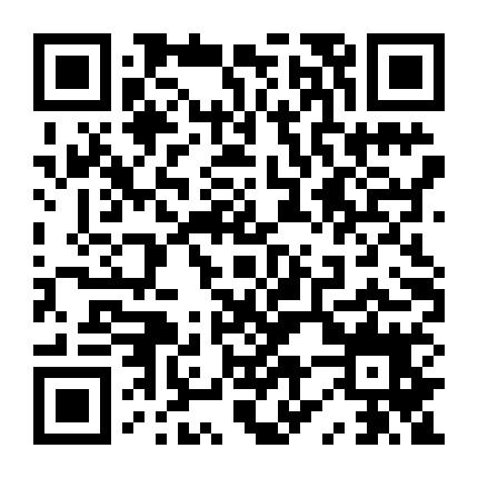 安徽信嘉网络科技有限公司