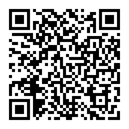 日本东京-「店舗」桜台駅6分 飲食店居抜き店舗1階