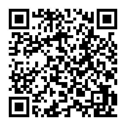 【转租.越秀/天河.五羊邨】五羊北小区+二室一厅主卧+1550