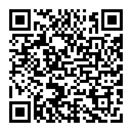 日本川口市-LIVCITY西川口四番館
