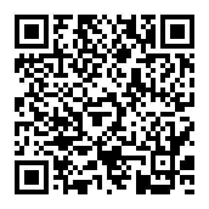 仁怀市宣华红豆杉种植专业合作社