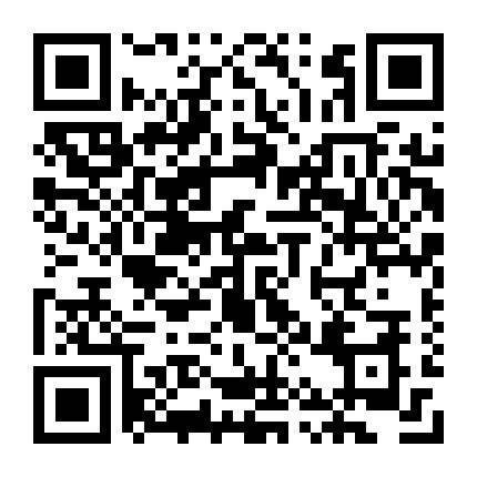 极术微信服务号