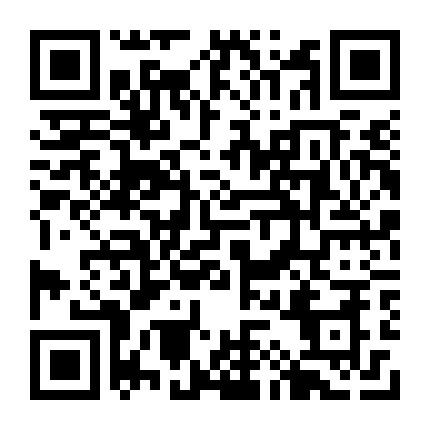 日本伊東市-「壹栋」伊豆璃宫温泉酒店