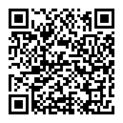 [越秀#北京路#一德路] 民间金融大厦  新房出租 3800