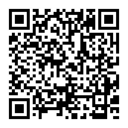 日本仙台市-「优小房·NO.202」メゾン・ド・フェリー