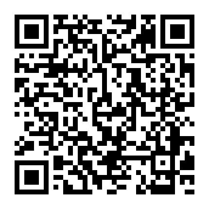 日本大阪-「壹栋」NO.11-天王寺多间多用途独栋楼