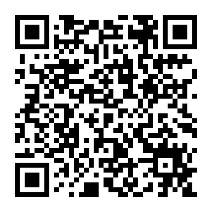 广州中大布料市场博诚布业韩生的二维码