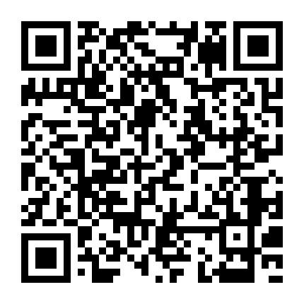 韩国-京畿道龙仁器兴联排住宅庭院