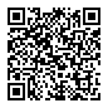 日本越谷-「店舗」新築東町レイクタウン店舗事務所
