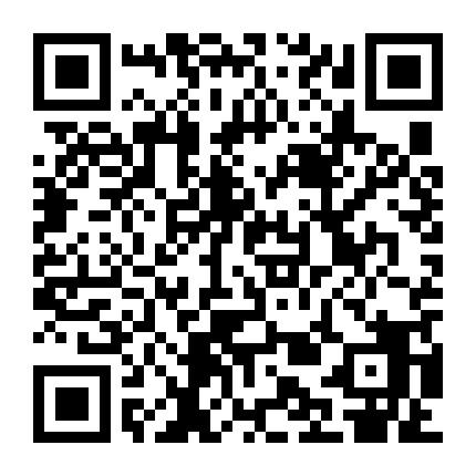 日本北九州市-「优小房·NO.117/118」折尾自由ヶ丘センチュリー21