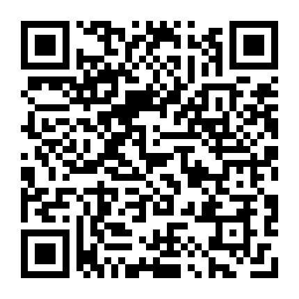 廣州俊杰園林綠化工程有限公司