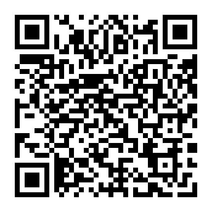 日本富里市-「土地」千叶近成田空港别墅用地