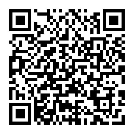 日本贺茂郡-「壹栋」热川温泉酒店