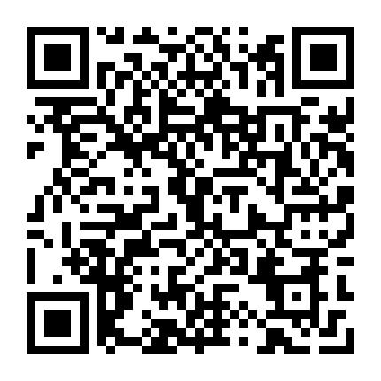 日本伊東市-「壹栋」伊豆高原温泉酒店