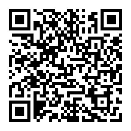 日本大阪-「整栋」梅田商圈贵王大厦