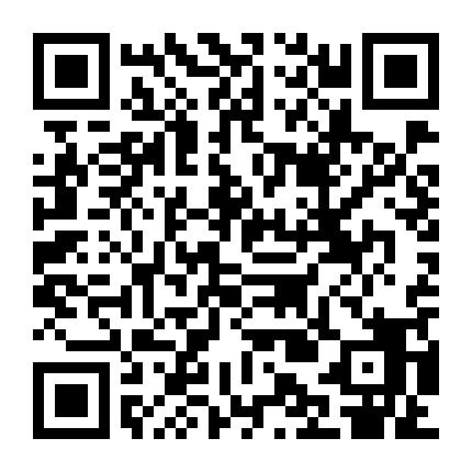 日本大阪-「优墅」NO.98-阿倍野·天王寺商圈别墅