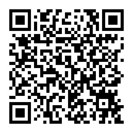日本大阪-大阪西成区花园町 特区民宿对象物件