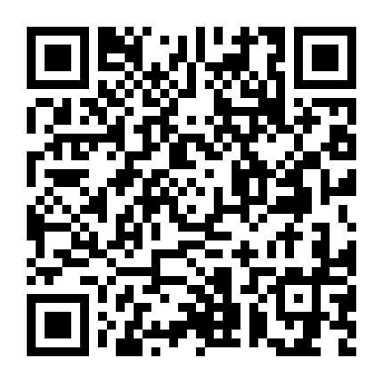 日本大阪-日本大阪民宿 动物园前车站600米 16间客房