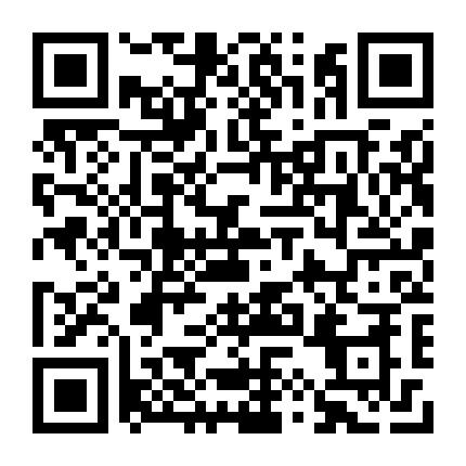 日本大阪-学区房,距离大阪繁华商业街区天王寺步行15分钟