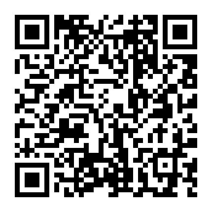 日本大阪-「优墅」NO.107-地铁+机场线带租商铺别墅
