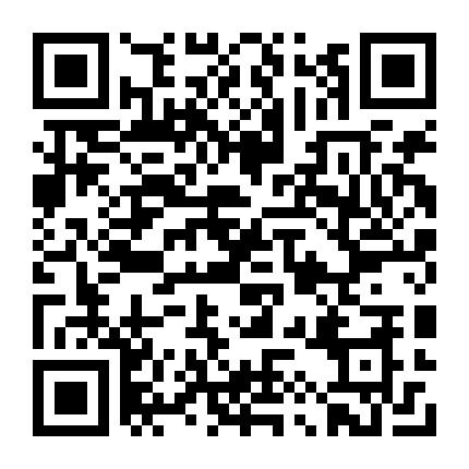 東莞直播軟件開發-廣東振威軟件開發有限公司