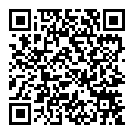 日本大阪-日本大阪民宿 粉浜站240米 带民宿执照