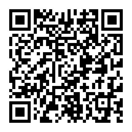 日本东京-东京北区赤羽精品公寓 地铁站3分钟