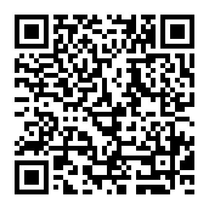 转租-越秀区杨箕-共和村-一房-1200