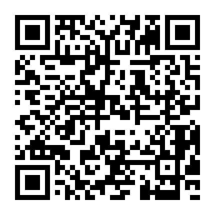 日本大阪-「优墅·新建系列」NO.1-鹤桥商圈双轨新建别墅