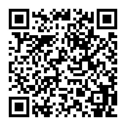 日本大阪-优墅NO.2——桃谷韩国城独栋别墅