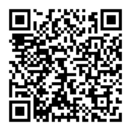 日本东京-「有路VIP」NO.13-东京临铁满租商业·住宅楼