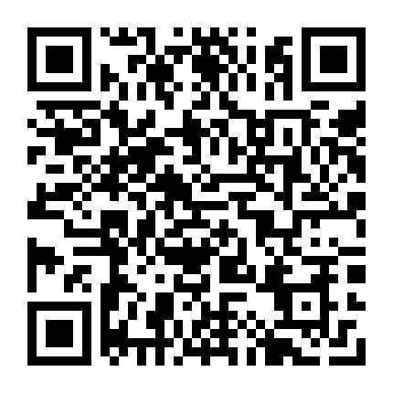 日本东京-东京高田马场投资公寓 实际利回8.45%!