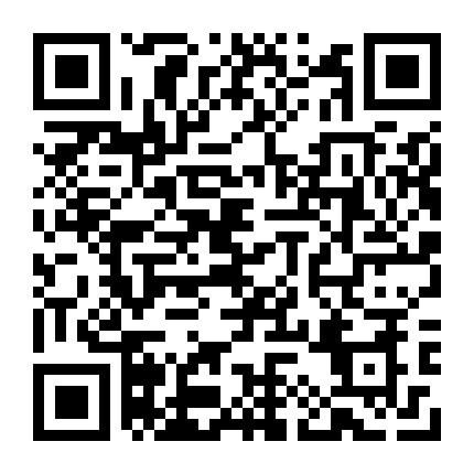 日本阪南市-「优墅·院子系列」NO.16-阪南舞精装海景别墅