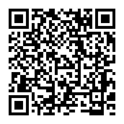 日本横滨-神奈川县·横滨市 公寓|超低价投资小户型 一线交通贯穿多个城市 车站徒步6分钟