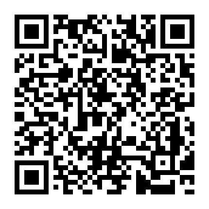 农夫山泉香蜜湖特许加盟店