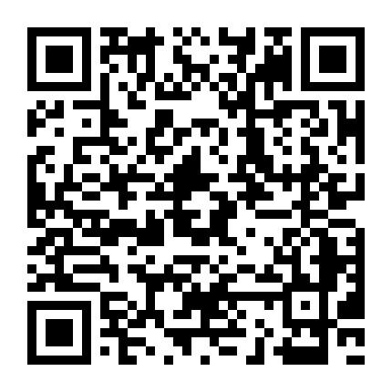 日本京都-京都市西京区松尾大利町20-104