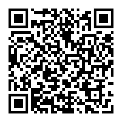 日本久留米-「优小房NO.241」スカイマンション久留米