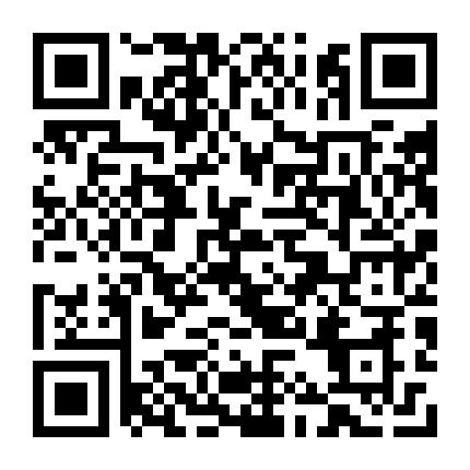 日本东京-东京足立区龟有经济公寓 JR常磐线沿线 直达成田机场
