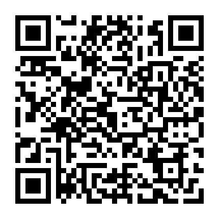 日本-福冈县 福冈市 公寓   中央区小户型房源,难以置信的低价!20万也不要?交通还便利