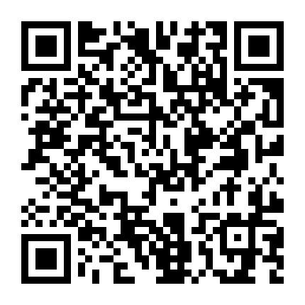 日本大阪-⭕日本大阪民宿1.9 出来岛⭕