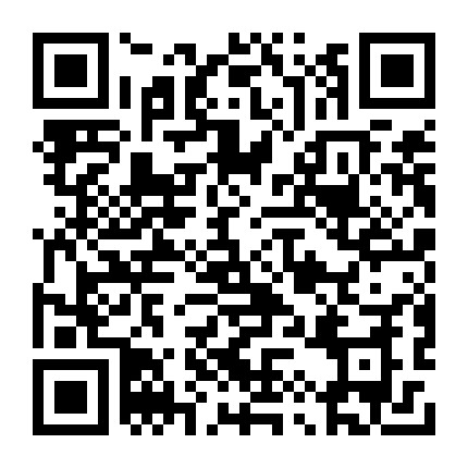 新疆诚信泰富商贸有限公司
