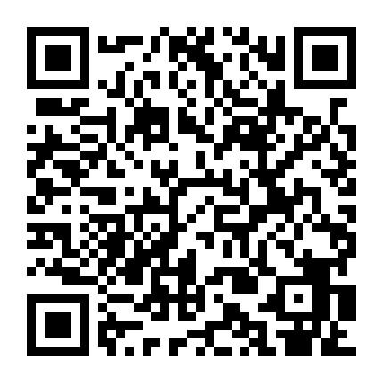 日本-东京 新宿区 公寓 | 大江户线车站只要4分钟,直达新宿六本木!