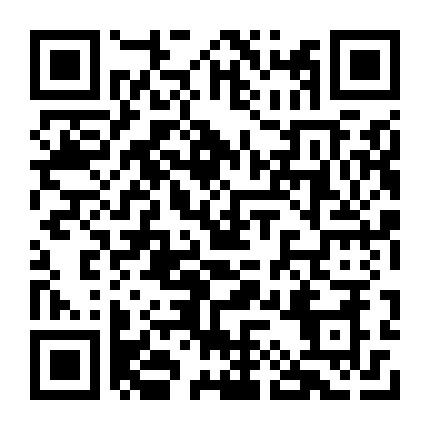 日本伊東市-「壹栋」伊东富户温泉酒店